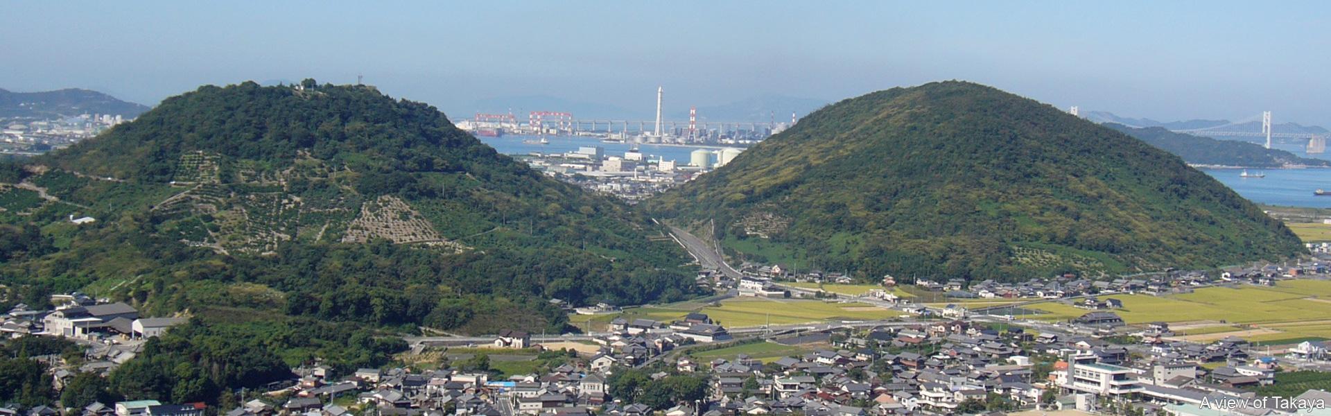 A view of Takaya