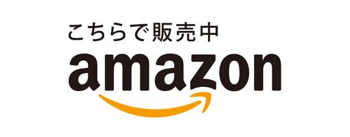Amazon:ファリーナコーポレーション