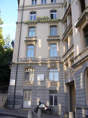 スイス製粉学校の外観