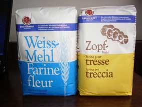 「えいや~」で買った小麦粉