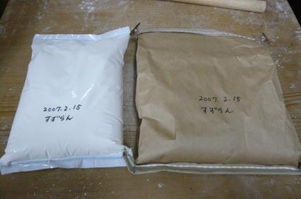 左:ポリ袋、右:紙袋(クラフト紙)に入れて、苦節10ヶ月
