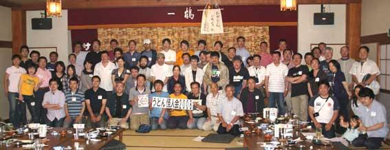 うどん怪人の集い2008 in さぬき