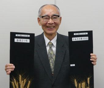 後継品種が決定し満面の笑みを浮かべるプロジェクト検討会・北川博敏座長