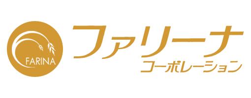 公式通販サイト:ファリーナコーポレーション
