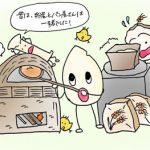 製粉の歴史